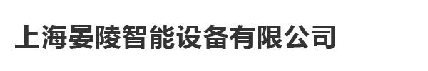 zhuan业缠绕机供应商